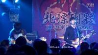 16.4.3_MAO【SmogCity乐队】The Fastest