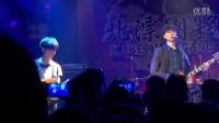 16.4.3_MAO【SmogCity乐队】黑鸟