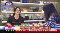 〈獨家〉佩服馬雲「道歉一流」 蔣友柏:台企業怕認錯