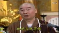 21-144-0003净空法师:三福六度十大愿王