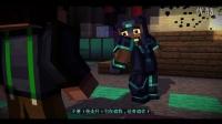 【羔羊解说】《Minecraft我的世界:故事模式》02 鬼畜的飞行怪!