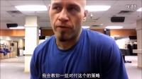 拳击 - 如何应对拳击的挑衅欺骗