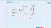 高考二轮复习:立体几何(一)