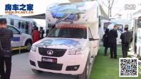 2016北京房车展 览众房车【房车之家】