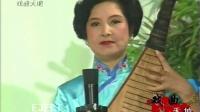 弹词选曲《罗汉钱·小飞娥自叹》沈世华庄凤珠弹唱【苏州评弹】