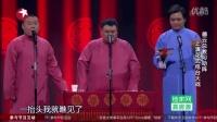 欢乐喜剧人第二季岳云鹏最新相声合辑第三集(完结篇)夺冠作品