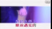 蘇永康 陳潔儀-來夜方長_高清
