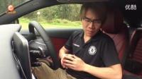[中文] 2016试驾奔驰C250 Coupe双门轿跑Mercedes Benz_超清