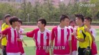 《旋风十一人》预告片_11