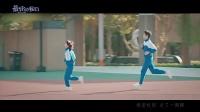 《最好的我們》曝《親愛的,同學》MV