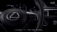 Lexus GS_mobile trueview