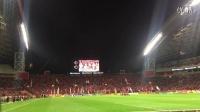 2016.4.5  浦和红钻vs广州恒大  浦和红钻赛后球迷合唱队歌