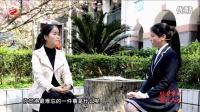 魅力市职 出彩人生【2016第一期:话学生技能大赛】
