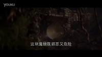 電影《獵神:冬日之戰》内地中文宣傳片