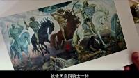 《X戰警:天啓》曝天啓四騎士中文特輯 最強反派戰隊曝光