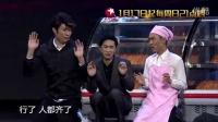 [預告]嶽雲鵬搭檔沈騰說相聲上演強吻戲碼 160410 歡樂喜劇人