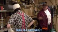 (老爱上传)美版侍战队真剑者第04话