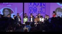 """11《欢乐颂》发布会 导演简川訸:五个女人一场""""战争"""""""