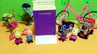 亲子玩具游戏小猪佩琪乔治和朋友们的魔法车库