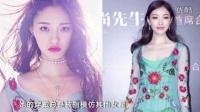 王凯曝新剧有花式吻戏 20160408