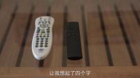 【新片场】《玩物》07小米曲面电视 一款直男都想掰弯的tv