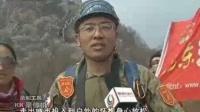 电视台:三人行百名队员北京箭扣野长城穿越