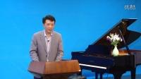 3.山东大学公开课:西方音乐十讲_散发异彩的珍珠——巴洛克的声乐艺术