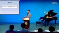 1.山东大学公开课:西方音乐十讲_非凡的复调——西方艺术音乐之肇始