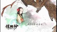 银临演唱的一首古风原创歌曲《锦鲤抄》画面唯美动人, 歌声优美!