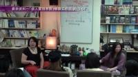 「個人實相本質」2013-04 賽斯資料 简湘庭