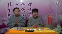 正能量视频:欠债不还的因缘 沈阳因果教育教学讲堂 刘老师讲因果