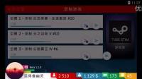 播客模拟器E03 稳步进入5000大关