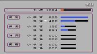 《月影解说》FC圣斗士星矢不杀兵通关 史上最闪瞎眼游戏