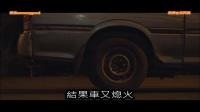 【谷阿莫】4分鐘看完網路劇《了不起的咔嚓》1-3集
