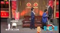 小品《纯爷们儿》 表演:赵海燕 宋小宝