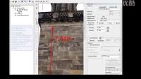02_Bildentzerrung mit parallelen Linien