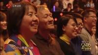 苗阜王声相声《西游朋友圈》江苏卫视春晚欢乐喜剧人第二季