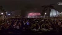 香港烟花表演 超炫丽360°全景虚拟现实体验