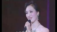 朝鲜牡丹峰乐团演唱中国歌曲《红旗飘飘》后半段中文碉堡了  你们居然敢当着领袖的面