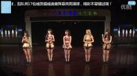 2016-04-09 SNH48 TeamNII、X联合公演MC剪辑