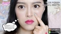 【默小宝】试色间 | CHANEL精萃釉色唇膏笔