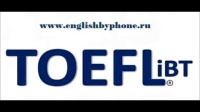 TOEFL listening test 3.1
