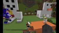 【米洛】和幽灵的小游戏 [团队建筑战争]Minecraft 我的世界