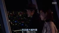 东京伤情故事.02