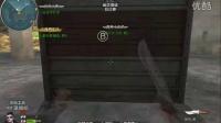 宏少火线精英游戏解说,俩个拿小刀的屌丝幽灵是如何变成菊花侠