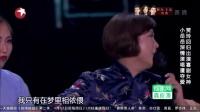 賈玲回歸出演喜劇女神 小嶽嶽深情演唱遭奪愛 160410 歡樂喜劇人