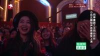 兩季喜劇之王同台合作 小嶽沈騰相聲首秀爆笑上演 160410 歡樂喜劇人