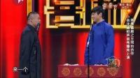 欢乐喜剧人20160410两季喜剧之王同台合作 小岳沈腾相声首秀爆笑上演