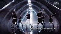 【中字】 Henry - Fantastic MV