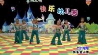 幼儿舞蹈教学视频 竹叶弯弯(月光下的凤尾竹)_儿童舞蹈教学视频幼儿园舞蹈